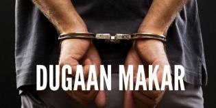 Tiga Orang Ditahan karena Dugaan Makar, Ahmad Dhani dan Ratna Sarumpaet Dipulangkan
