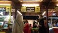 Icip-Icip Mulut Sapi di Sepiring Rujak